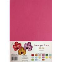Рукоделие F2-04 Фоамиран, розовый
