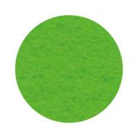 Рукоделие FSR1.2 -933N5 Набор декоративного  фетра FSR1.2 -933N5 1,2мм; 22см х 30см (5 листов, цвет зеленое яблоко)