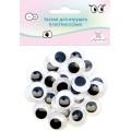 Рукоделие GPKK-20/01 Глазки для игрушек пластмассовые круглые (черные)
