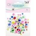 Рукоделие GPKK-AS/01 Глазки для игрушек пластмассовые круглые (ассорти цветов/размеров)