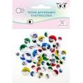 Рукоделие GPKK(R)-AS/01 Глазки с ресничками д/игрушек пластм. круглые. (асс. цветов/размеров)