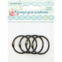 Рукоделие KDA-030/1 Кольца для альбома, цвет - металлик
