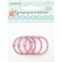 Рукоделие KDA-030/3 Кольца для альбома, цвет - розовый