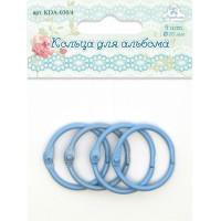 Рукоделие KDA-030/4 Кольца для альбома, цвет - голубой