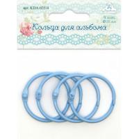 Рукоделие KDA-035/4 Кольца для альбома, цвет - голубой