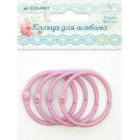 Рукоделие KDA-040/3 Кольца для альбома, цвет - розовый