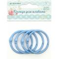 Рукоделие KDA-040/4 Кольца для альбома, цвет - голубой