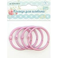 Рукоделие KDA-045/3 Кольца для альбома, цвет - розовый