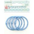 Рукоделие KDA-045/4 Кольца для альбома, цвет - голубой