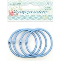 Рукоделие KDA-050/4 Кольца для альбома, цвет - голубой