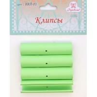 Рукоделие ККЛ-01 Клипсы для пялец РУКОДЕЛИЕ, 4 шт, цвет зелёный мрамор