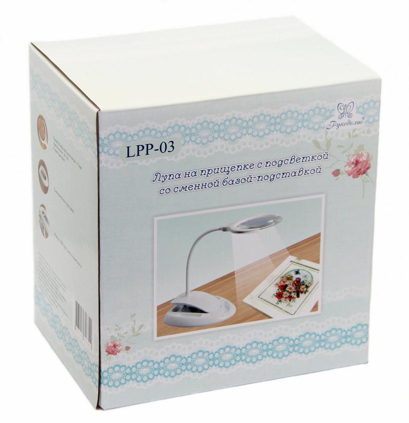 """Лупа LPP-03 """"Рукоделие"""" на прищепке с подсветкой со сменной базой-подставкой (арт. LPP-03_1)"""