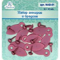 Рукоделие NAB-01 Набор анкеров и брадсов РОЗОВЫЙ
