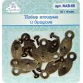 Рукоделие NAB-06 Набор анкеров и брадсов БРОНЗОВЫЙ