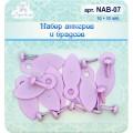 Рукоделие NAB-07 Набор анкеров и брадсов СИРЕНЕВЫЙ