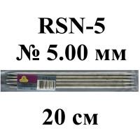 """Рукоделие RSN-5/5.0 Спицы """"Рукоделие"""" для вязания 5-ти комплектные RSN-5  20см * 5,0мм"""
