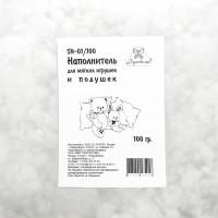 Рукоделие SN-01/100 Наполнитель для мягких игрушек и подушек 100г