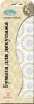 Рукоделие SPD-805 Набор бумаги для декупажа