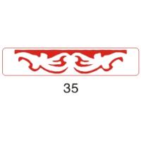 Рукоделие Узор №035 Компостер края фигурный (Узор №035)