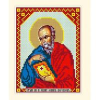 Русская сказка АКН-017 Св. апостол Иоанн Богослов
