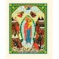 Русская сказка АКН-026 Образ Божией матери Всех Скорбящих радость