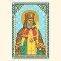 Русская сказка АНН-010 Св. Архиепископ Лука Войно-Ясенецкй