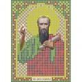 Русская сказка ММН-061 Св. апостол Павел