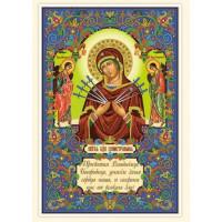 Русская сказка РСН-070 Пресвятая Богородица Семистрельная