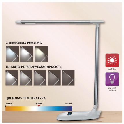 Светильник настольный SONNEN BR-896, на подставке, светодиодный, 10 Вт, алюминий, серебряный, 236663 (арт. 236663)