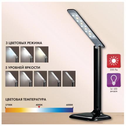 Светильник настольный SONNEN BR-888, на подставке, светодиодный, 8 Вт, черный, 236665 (арт. 236665)