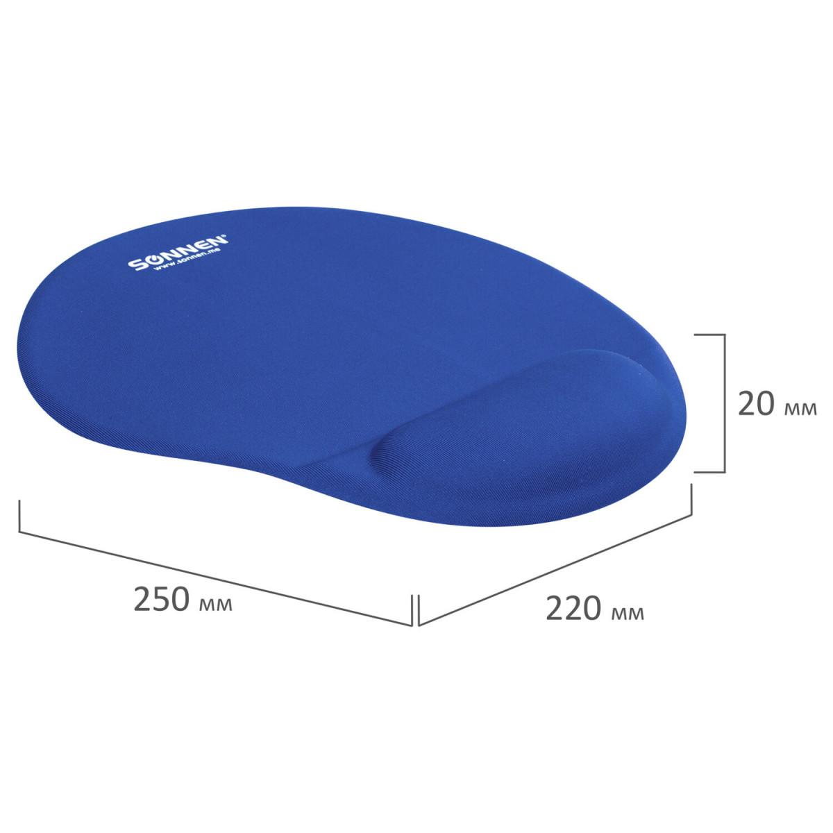 Коврик для мыши с подушкой под запястье SONNEN, полиуретан + лайкра, 250х220х20 мм, синий, 513300 (арт. 513300)