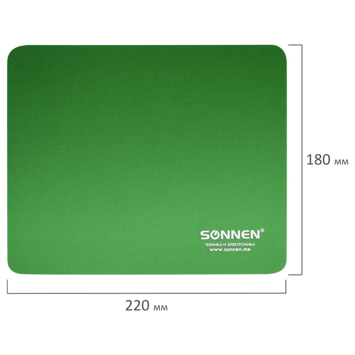 "Коврик для мыши SONNEN ""GREEN"", резина + ткань, 220х180х3 мм, 513305 (арт. 513305)"