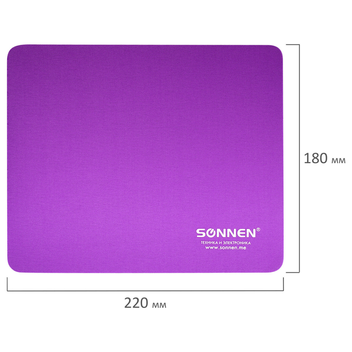 "Коврик для мыши SONNEN ""PURPLE"", резина + ткань, 220х180х3 мм, 513307 (арт. 513307)"