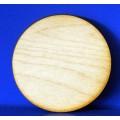 ПКФ Созвездие 047079 Подставка под горячее круглая