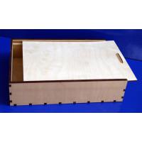 ПКФ Созвездие 047704 Коробка для подарка