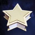 ПКФ Созвездие 050757 Шкатулка Звезда большая