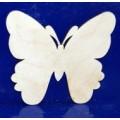 ПКФ Созвездие 145742 Бабочка