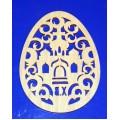 ПКФ Созвездие 147311 Подвеска Церковь