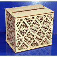 ПКФ Созвездие 150263 Коробка для подарков в конвертах ажурная