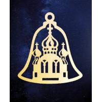 ПКФ Созвездие 151225 Подвеска Церковь в колокольчике