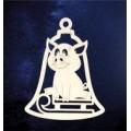 ПКФ Созвездие 151495 Подвеска Поросенок в колокольчике