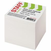 STAFF 120382 Блок для записей STAFF, проклеенный, куб 8х8 см,1000 листов, белый, белизна 90-92%, 120382