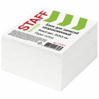 STAFF 126364 Блок для записей STAFF непроклеенный, куб 9х9х5 см, белый, белизна 90-92%, 126364