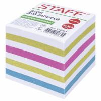 STAFF 126367 Блок для записей STAFF непроклеенный, куб 9х9х9 см, цветной, чередование с белым, 126367