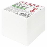 STAFF 129204 Блок для записей STAFF проклеенный, куб 9х9х9 см, белый, белизна 90-92%, 129204