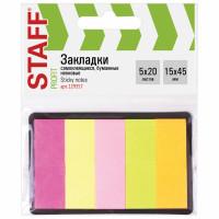 STAFF 129357 Закладки клейкие бумажные STAFF, НЕОНОВЫЕ, 45х15 мм, 5 цветов х 20 листов, на картонном основании, 129357