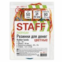 STAFF 440117 Резинки банковские универсальные диаметром 60 мм, STAFF 50 г, цветные, натуральный каучук, 440117