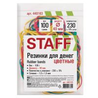 STAFF 440163 Резинки банковские универсальные диаметром 40 мм, STAFF 100 г, цветные, натуральный каучук, 440163