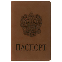 """STAFF  Обложка для паспорта STAFF, мягкий полиуретан, """"ГЕРБ"""", светло-коричневая, 237609"""