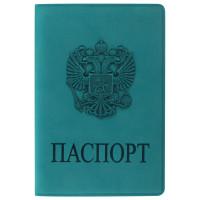 """STAFF  Обложка для паспорта STAFF, мягкий полиуретан, """"ГЕРБ"""", голубая, 237611"""